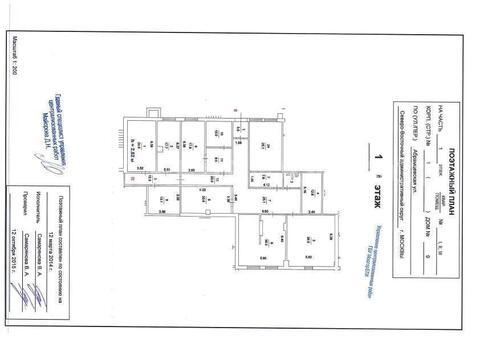 Продажа магазина пл. 297 м2 м. Алтуфьево в жилом доме в Бибирево - Фото 3