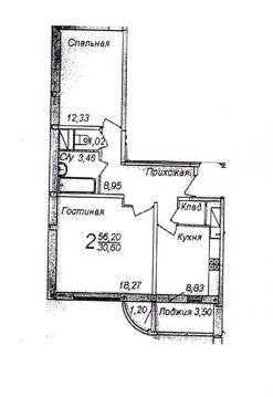 2-комнатная квартира, Подольск - Фото 2