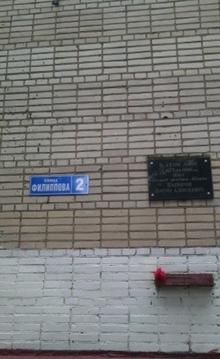 Продается квартира, Подольск, 31м2 - Фото 2
