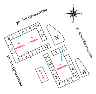 Квартира 50 кв.м. в ЖК Наследие, в собственности, без отделки, . - Фото 5