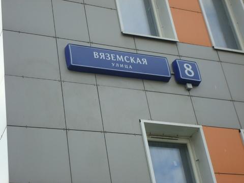 Трёхкомнатная квартира ул.Вяземская дом 8 - Фото 2