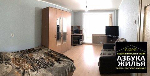 Продажа 1-к квартиры на Новой 5 за 750 000 руб - Фото 1