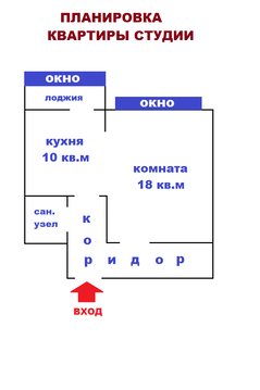 Однокомнатная квартира-студия - Фото 4