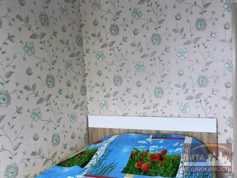 3х комнатная квартира в Центре Егорьевска - Фото 5