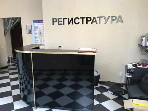 Отдельное помещение 116 кв.м. Подольск, салон красоты, стоматология - Фото 5