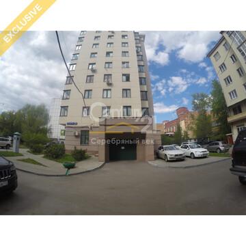 Продажа 2-комн. квартиры ул. Красная Пресня, д.36, к.2 - Фото 2