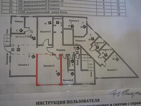 Сдам, офис, 46,0 кв.м, Нижегородский р-н, Провиантская ул, Аренда .