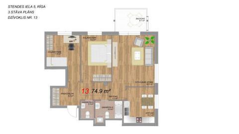 116 000 €, Продажа квартиры, Купить квартиру Рига, Латвия по недорогой цене, ID объекта - 313139196 - Фото 1