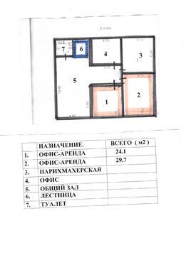Климовск, офисные помещения, ул. Школьная, д. 6. - Фото 4