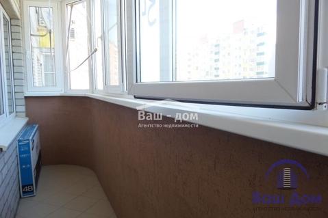 1 комнатная квартира улучшенной планировки в Александровке, ост. . - Фото 3