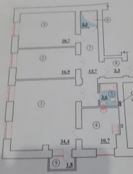 Продажа квартиры, Уфа, Ул. Первомайская - Фото 1