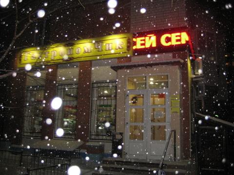 Магазин. Весенний пр-д/Гор.парк - Фото 1