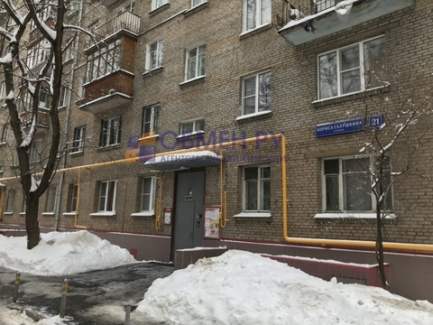 Продается квартира Москва, Бориса Галушкина ул. - Фото 1