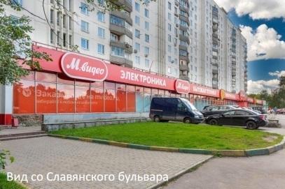 Торговое помещение по адресу Славянский бул.13, к.1 - Фото 2