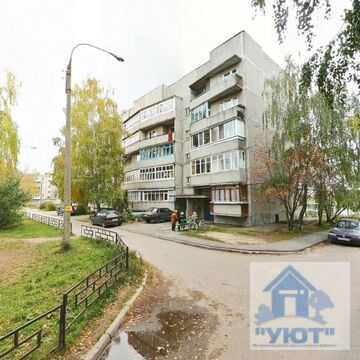 Продаю трехкомнатную квартиру на Красногорке - Фото 2
