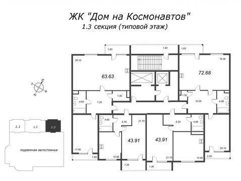 Продам 2к. квартиру. Космонавтов пр-кт к.1 Уч. 1 - Фото 1