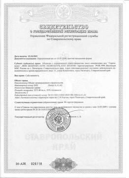 Продается здание 6878.4 м2, Пятигорск - Фото 5