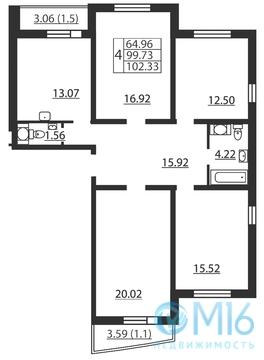 Продажа 4-комнатной квартиры, 102.33 м - Фото 2