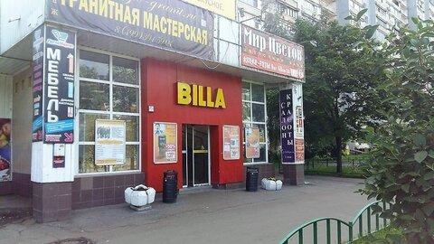 Новочеркасский бульвар, дом 20к1 - Фото 4