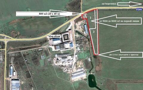 Продажа участка 0,9 га , промназначения, р-н рынка Лира, г.Пятигорск