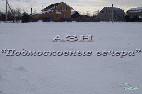 Симферопольское ш. 85 км от МКАД, Щеболово, Участок 30 сот. - Фото 3