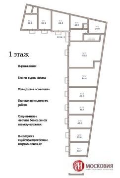Псн 112 м2 м.Бауманская БЦ Central Yard Ключи в день оплаты - Фото 1