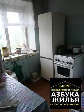 1-к квартира на 50 лет Октября 28 за 800 т.р 2313 - Фото 4