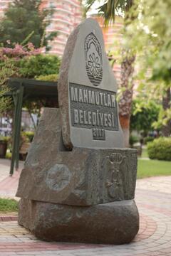 Апартаменты в Турции (Махмутлар— район города Аланья) - Фото 1