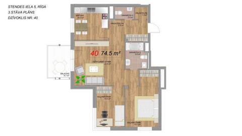 119 000 €, Продажа квартиры, Купить квартиру Рига, Латвия по недорогой цене, ID объекта - 313139233 - Фото 1