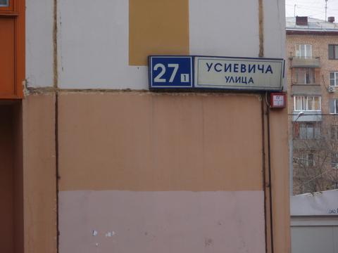 Сдача в аренду нежилого помещения на Соколе в Москве - Фото 3