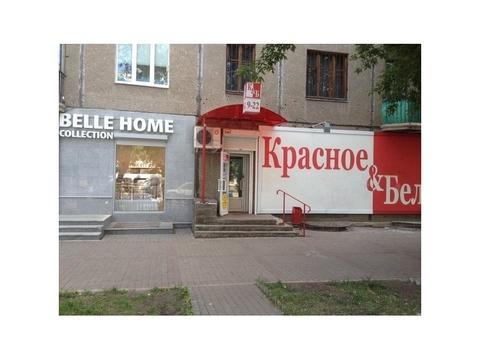 Магнитогорск, Ленинский район - Фото 4