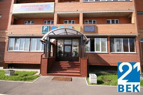 Помещение 200 кв.м. в г.Конаково, ул.Васильковского д.1 - Фото 1