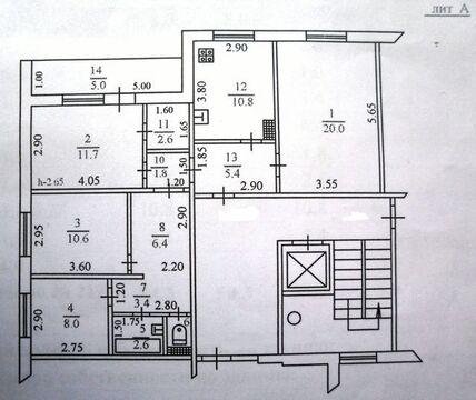 Продажа квартиры, Новороссийск, Ул. Видова - Фото 5