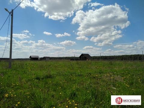 Продажа земельного участка в Ступинском районе - Фото 1