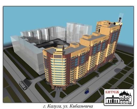 Продается двухкомнатная квартира на ул. Кибальчича - Фото 5