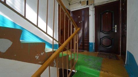Купить квартиру на Набережной в Новороссийске. - Фото 4