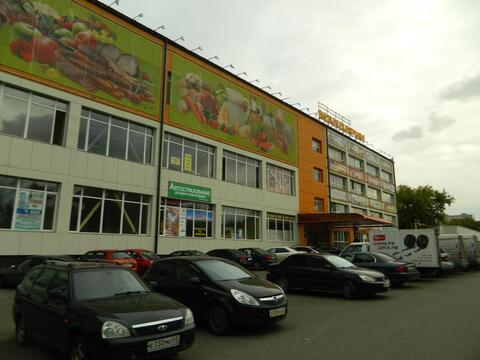 Продается псн в Сельскохозяйственном Центре Мандарин - Фото 1