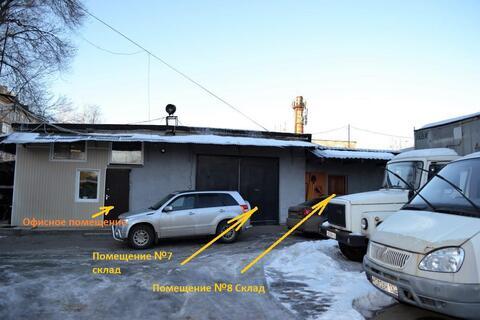 Продается производственно-складское помещение с земельным участком. - Фото 2