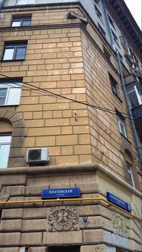 Продам 3-к квартиру, Москва г, улица Можайский Вал 6/2 - Фото 1
