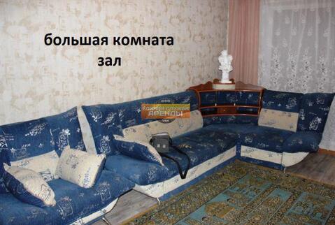 Аренда квартиры, Уфа, Набережная реки Уфы