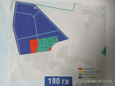 Продается земля от 1га, п. Пионер, Тосненский р-н, 18км до КАД - Фото 2