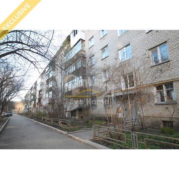 3-комнатная квартира, ул. Авиаторов,5 - Фото 1