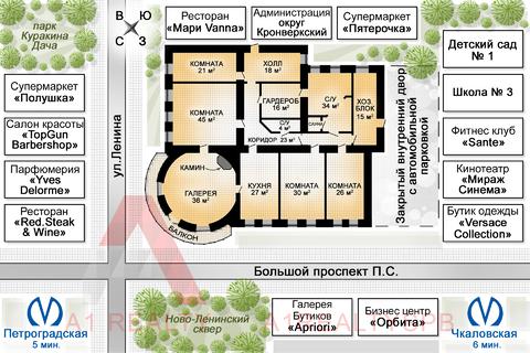 Элитная, большая квартира на Большом пр. по супер цене! - Фото 2