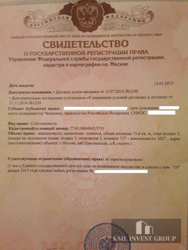 Парковка Москва Сити продажа машиномест в МФК Городе Столиц - Фото 1