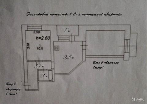 Уютная комната с ремонтом в кирпичном доме! - Фото 5