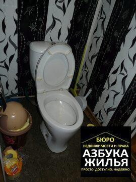 Полдома на Станционной за 1.2 млн руб - Фото 2