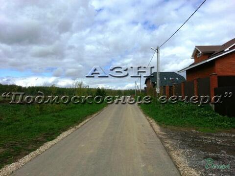 Калужское ш. 27 км от МКАД, Русино, Участок 6 сот. - Фото 1