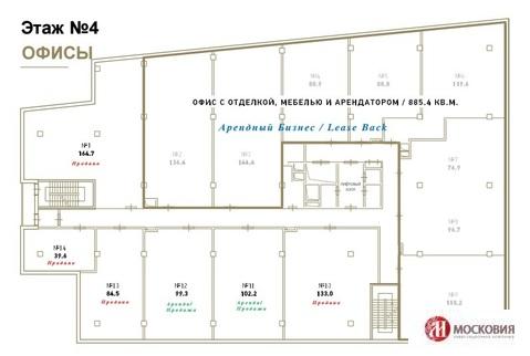 Продается/сдается офисное помещение 99,3 кв.м. Центр Москвы - Фото 5