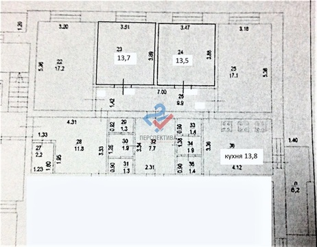 2 изолированные комнаты по ул. Софьи Перовской 25/1 - Фото 3