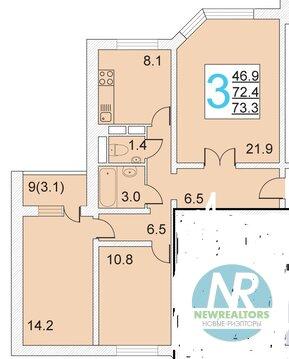 Продается 3 комнатная квартира в ЖК Южное Домодедово - Фото 5